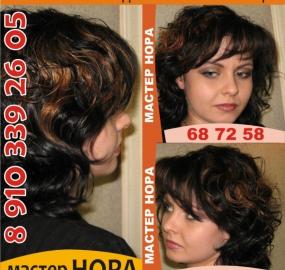 www.kadr32.ru-парикмахер-модельер-визажист-мастер-НОРА (19)