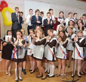 www.kadr32.ru Сергей Горбачук фото в школе последний звонок (13)