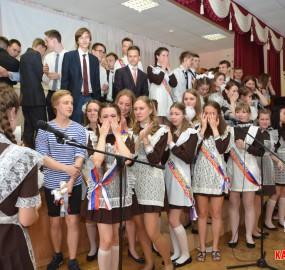 www.kadr32.ru Сергей Горбачук фото в школе последний звонок (14)