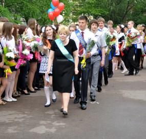 www.kadr32.ru Сергей Горбачук фото в школе последний звонок (20)
