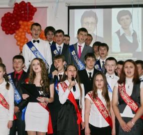 www.kadr32.ru Сергей Горбачук фото в школе последний звонок (26)