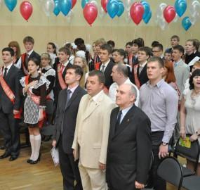 www.kadr32.ru Сергей Горбачук фото в школе последний звонок (31)