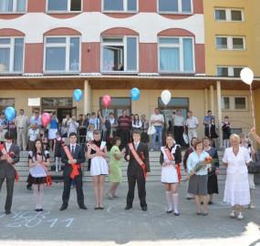 www.kadr32.ru Сергей Горбачук фото в школе последний звонок (36)