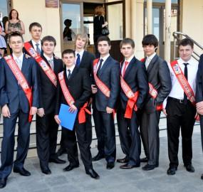 www.kadr32.ru Сергей Горбачук фото в школе последний звонок (38)