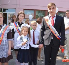 www.kadr32.ru Сергей Горбачук фото в школе последний звонок (7)