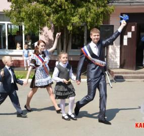 www.kadr32.ru Сергей Горбачук фото в школе последний звонок (9)