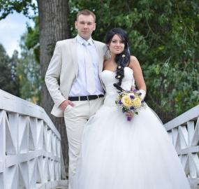 www.kadr32.ru Горбачук Сергей пофесс. фотограф на свадьбу в Брянске FuLL HD видео съёмка (91)