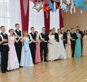 Фото выпускного последнего звонока в школе Горбачук Сергей 89003565003 фотограф в Брянске