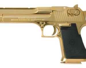 дорогие-подарки-ножи-пепельницы-зажигалки-пистолеты-автоматы-оружие-вещи-125