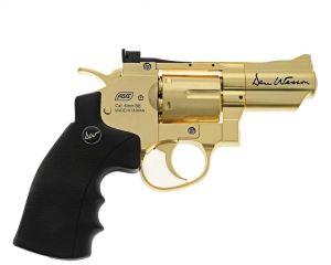 дорогие-подарки-ножи-пепельницы-зажигалки-пистолеты-автоматы-оружие-вещи-150