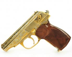 дорогие-подарки-ножи-пепельницы-зажигалки-пистолеты-автоматы-оружие-вещи-158